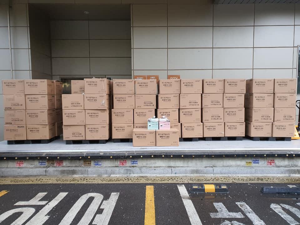 Kho hàng máy hút bụi cầm tay Hons Hàn Quốc mẫu mới 2020