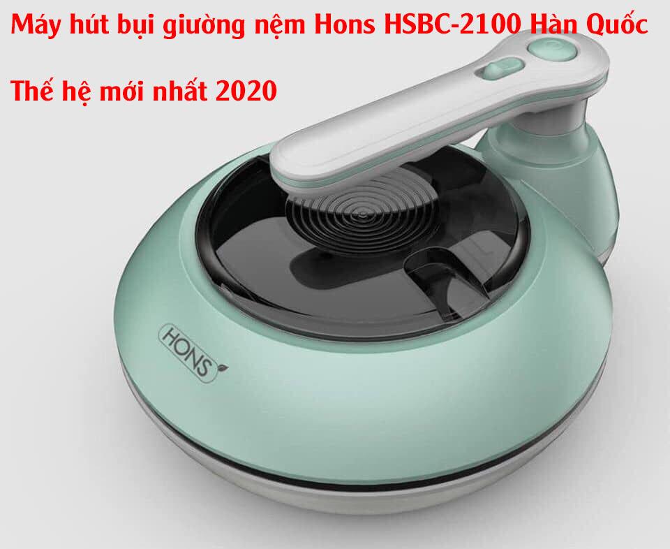 Máy hút bụi giường nệm Hons 2100 Hàn Quốc màu xanh